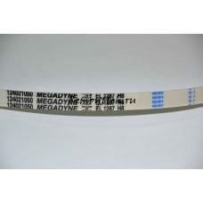 Ремень L-1287 H8 Megadyne ELECTROLUX